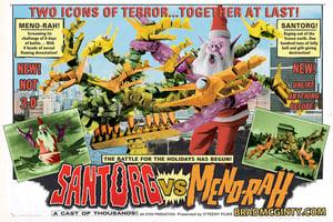 SANTORG vs MENO-RAH Holiday Cards