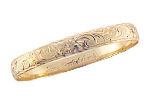 Image of 8mm Hawaiian Classics Bracelet, 7 1/4 inches