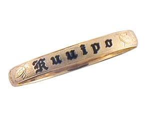 Image of 8mm Hawaiian Classics Bracelet, 8 1/4 inches
