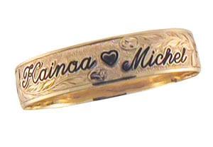 Image of 15mm Hawaiian Classics Bracelet, 7 1/2 inches