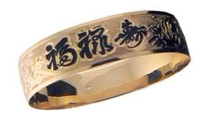 Image of 18mm Hawaiian Classics Bracelet, 7 1/2 inches