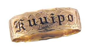Image of 20mm Hawaiian Classics Bracelet, 8 1/2 inches