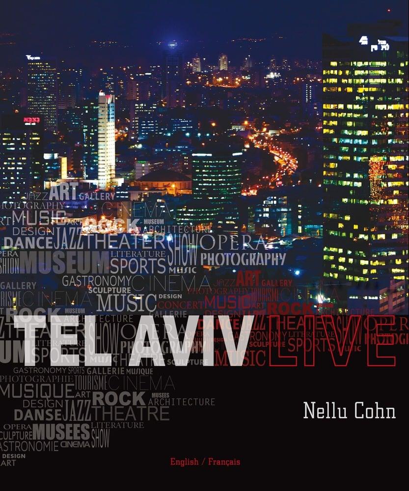 Image of Tel Aviv Live (Album)