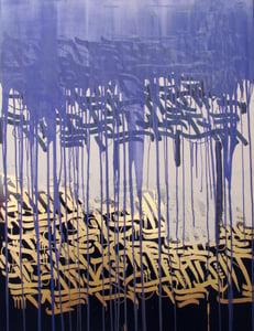"Image of Print Soklak ""Deep Blue"""