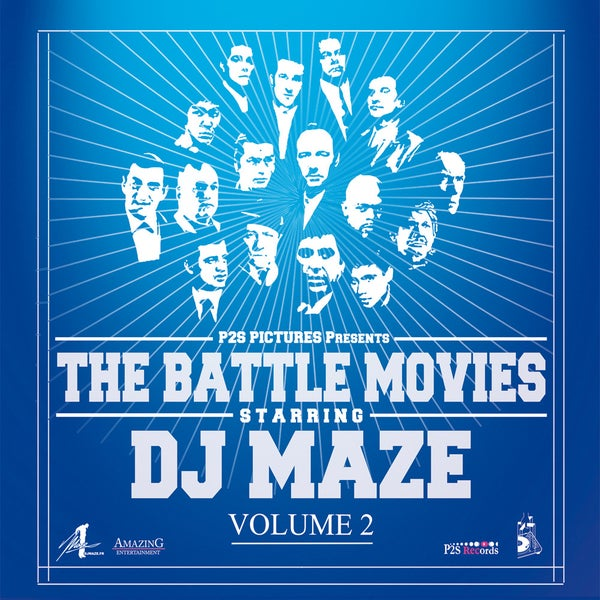 Image of The Battle Movies Volume 2 [Vinyl]