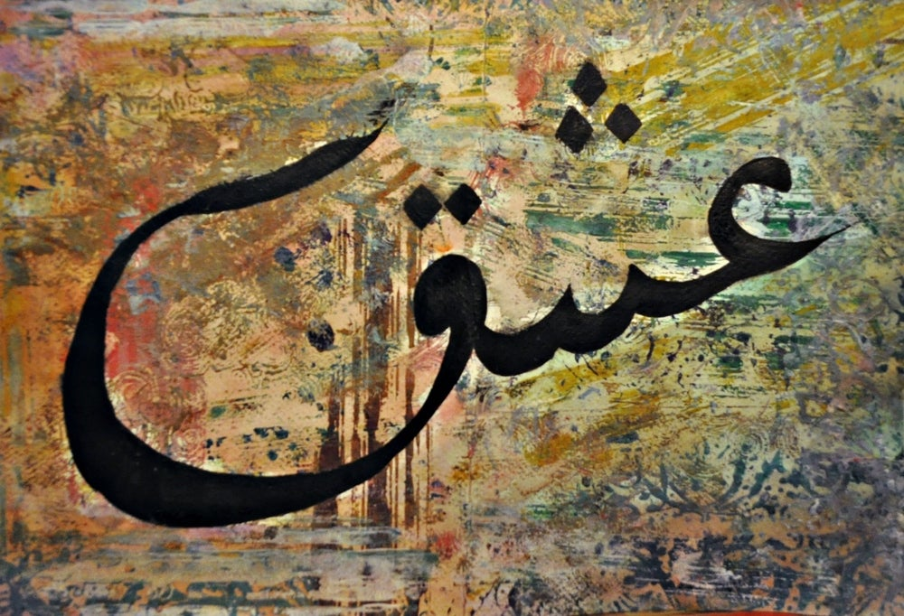 Image of FARSI CALLIGRAPHY