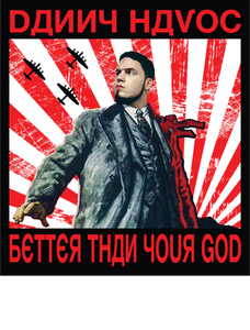 Image of Danny Havoc: Better Than Your God