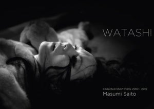 Image of WATASHI DVD