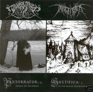 Image of Sanctifica / Pantokrator - Double EP - CLCD004
