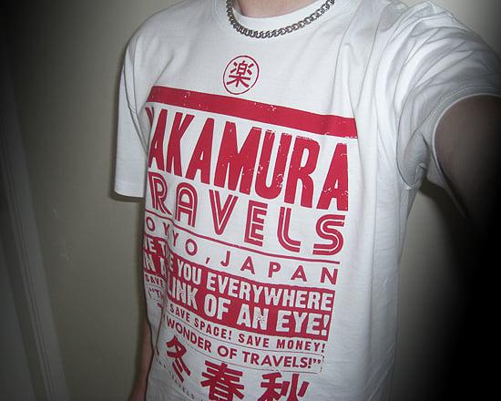 Nakamura Travels