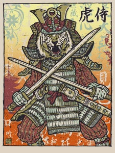 Image of Samurai Tiger Warrior Crossed Swords Print
