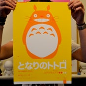 Image of Totoro : : Yellow A3 Print