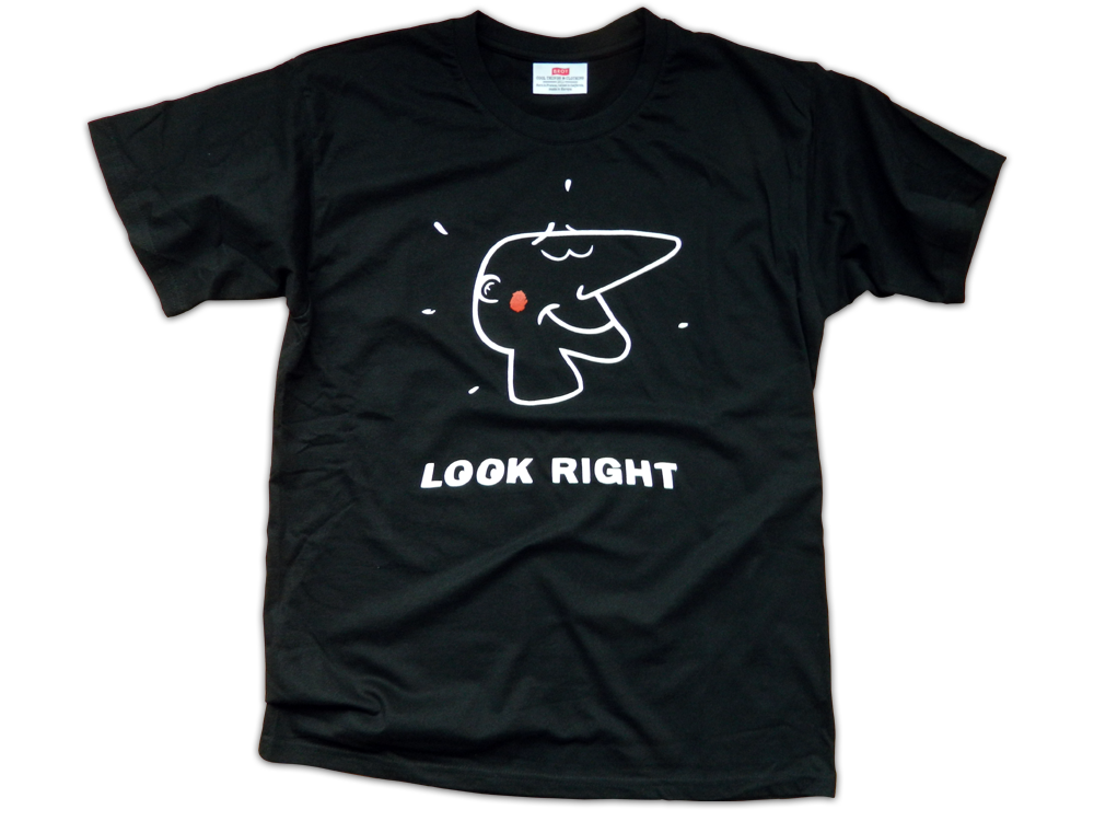 Image of Look Right