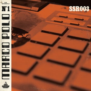 "Image of Marco Polo ""Rare Instrumentals Vol. 1"" EP Collectors Set: 2x EP & limited poster"