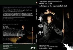 Image of Hanbo Jutsu  - Art of the Japanese Half Staff