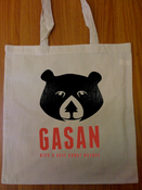 Image of Cotton tote bag