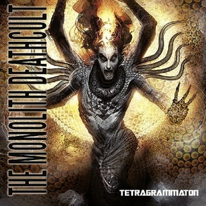 Image of Tetragrammaton CD (2013)