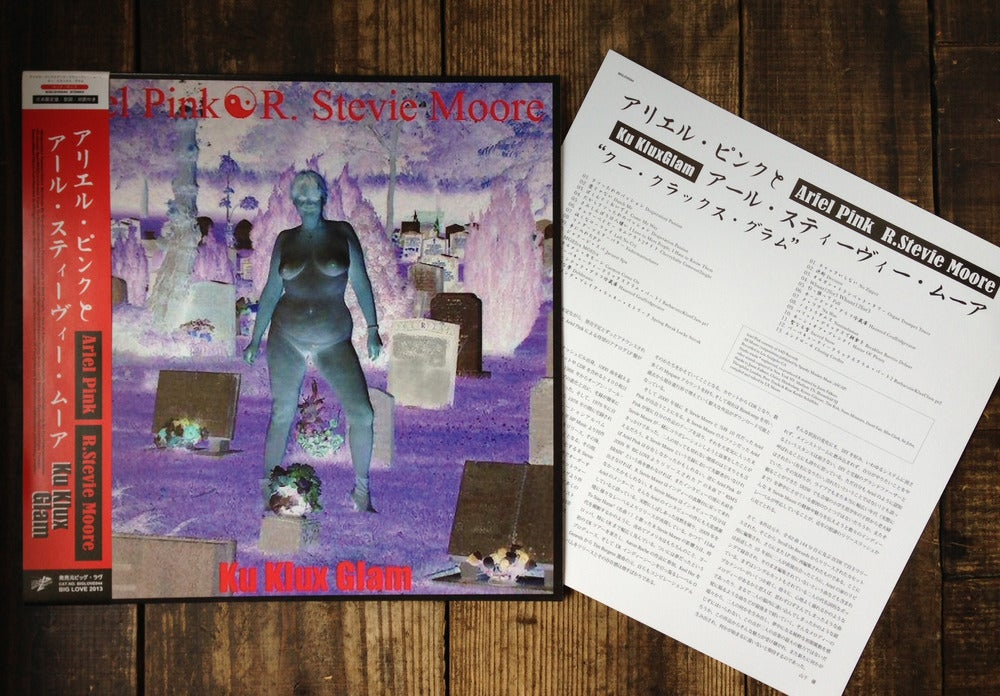 "Image of ARIEL PINK & R. STEVIE MOORE ""KU KLUX GLAM"" LP"