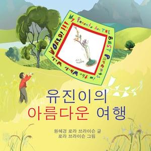 Image of Korean Version