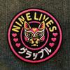 Nine Lives Patch