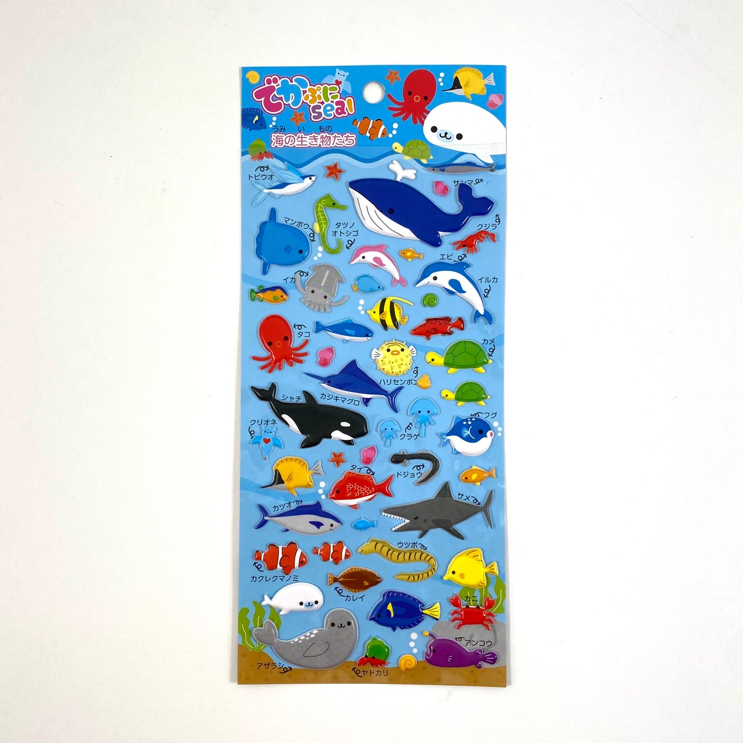 Image of Ocean Puffy Stickers
