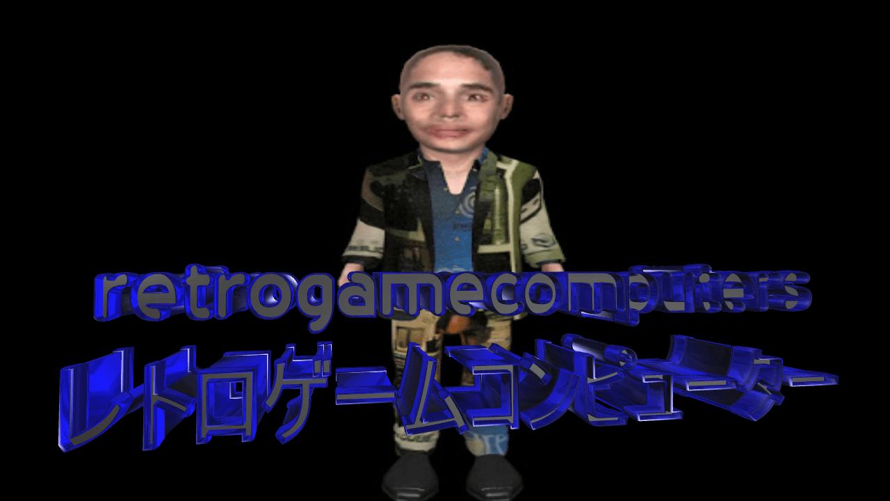retrogamecomputers