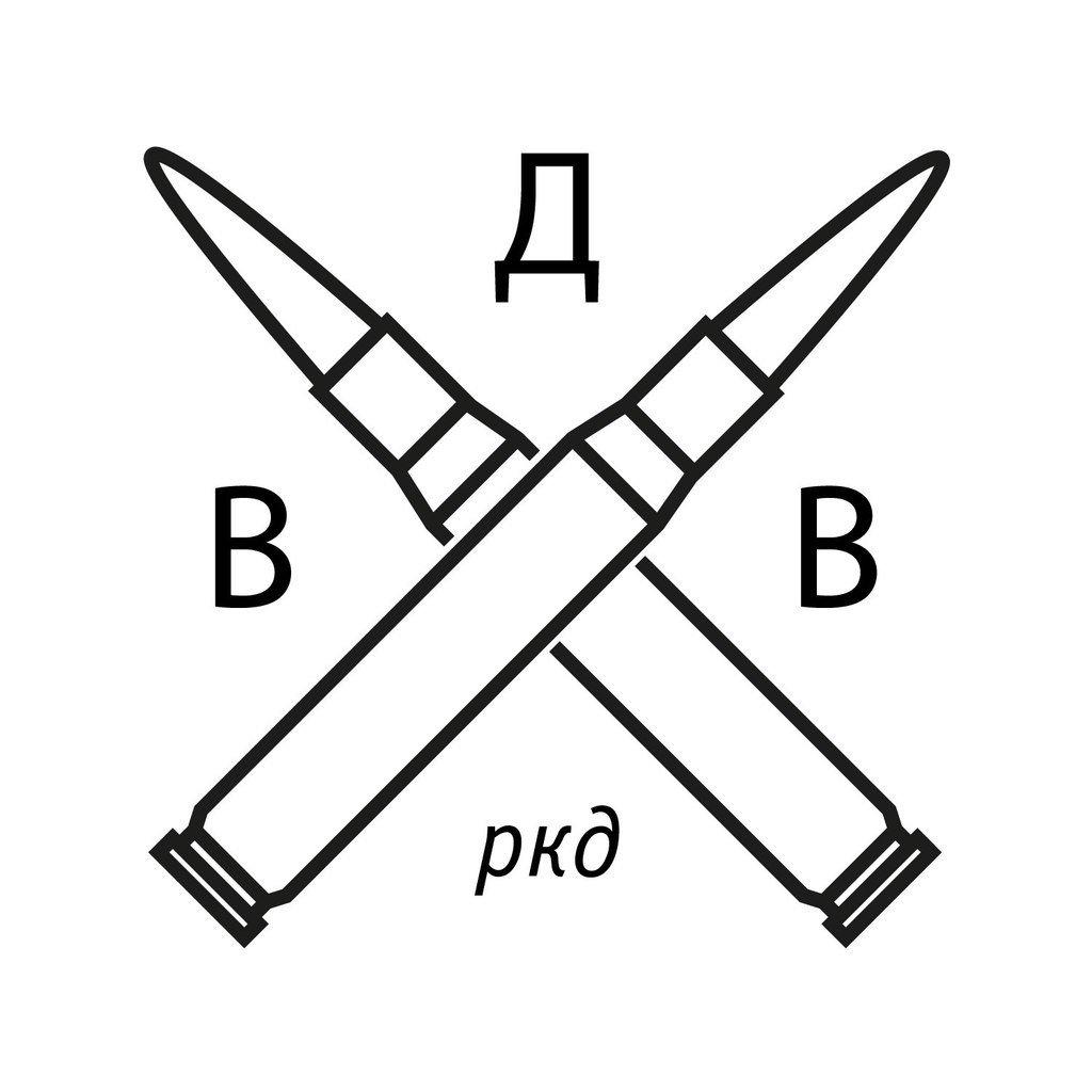 VDV Records / Войны Для Воинов Рекордс