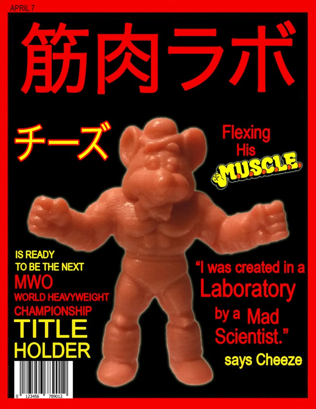 Muscle Labs Japan