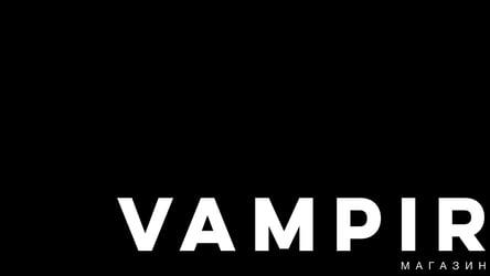 Vampir Magazine
