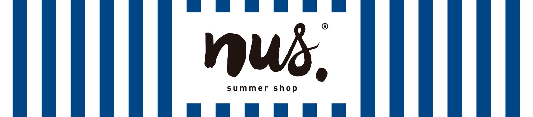 Nus shop