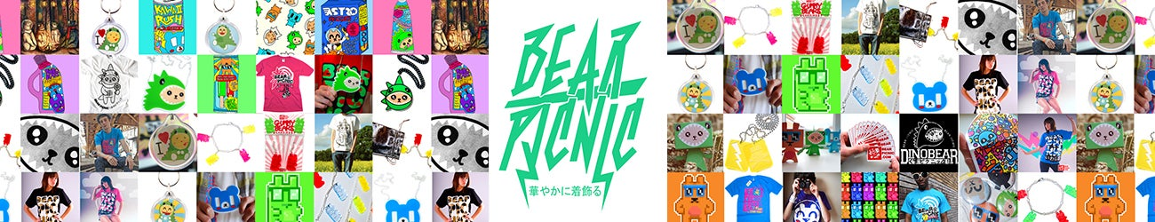 BEAR PICNIC CLOTHING