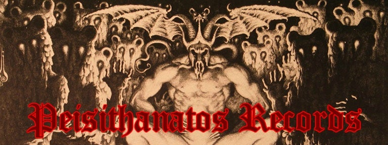 Peisithanatos Records