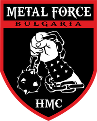 Metal Force HMC