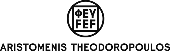 FEF | ΦΕΥ - Aristomenis Theodoropoulos - Shop