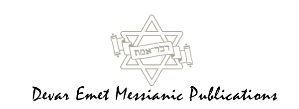 Devar Emet Messianic Publications