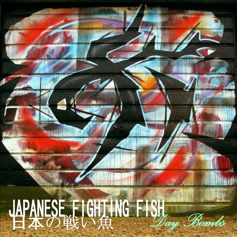 Japanese Fighting Fish