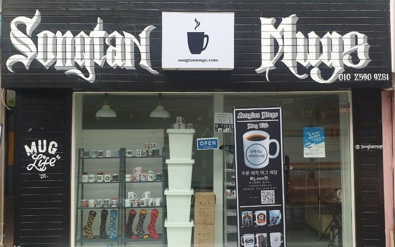 Songtan Mugs