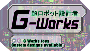 G_Works Home