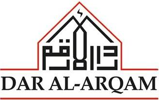 Dar al-Arqam