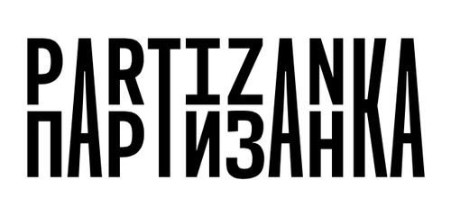 Partizanka Press