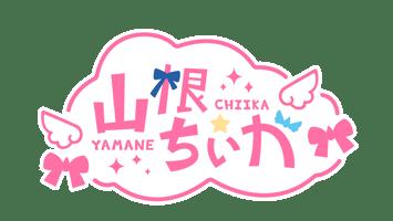 YAMACHIIKA Home
